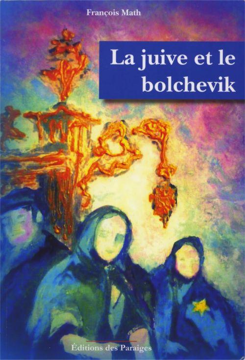 illustration La juive et le bolchevik